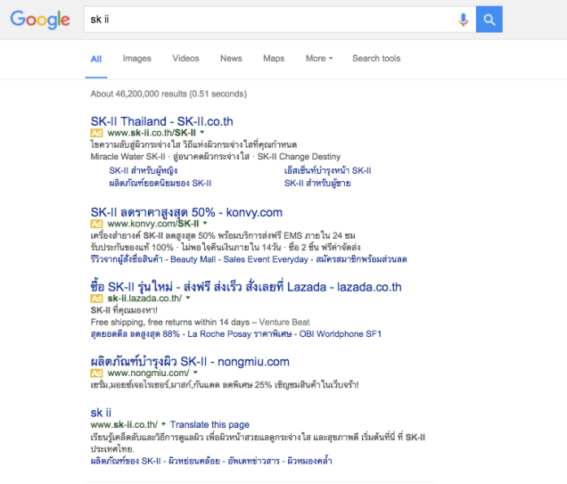 search-result-page